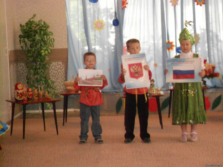 Детский праздник о родине заказ аниматоров Спасопесковская площадь